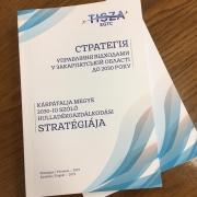 Waste management plan in Zakarpattia Oblast until 2030